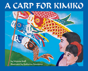 A Carp for Kimiko book cover image
