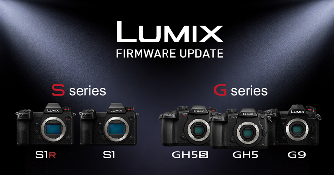 Panasonic Lumix firmware update chart for S-series and Micro Four thirds cameras