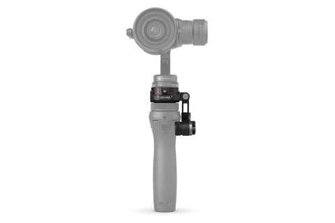 DJI Osmo X5 Adapter, video stabilizer systems, DJI - Pictureline  - 1