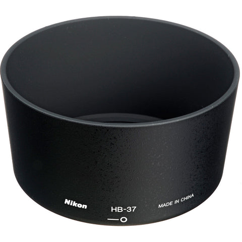 Nikon HB-37 Lens Hood for 55-200mm VR DX Lens, lenses hoods, Nikon - Pictureline
