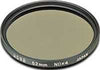 Hoya 52mm Neutral Density NDX4 (2-stop) HMC Filter