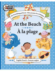 My First Bilingual: At the Beach