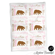 Forest bear baby blanket, personalized baby gift, girl bear blanket, girl baby blanket, personalized baby name blanket, photo prop CHOOSE COLOR