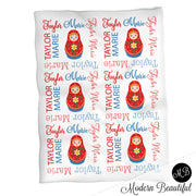 Nesting doll baby name blanket , matryoshka dolls blanket, baby girl Russian doll blanket in red and blue, girl baby blanket, baby shower gift, (CHOOSE COLORS)