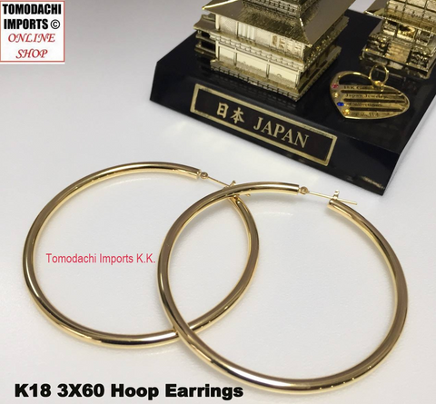 18K Japan Yellow Gold 3x60 Hoop Earrings