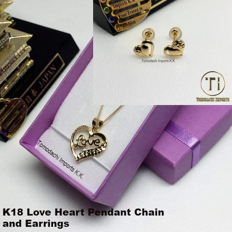 18k Japan Yellow Gold Love Set