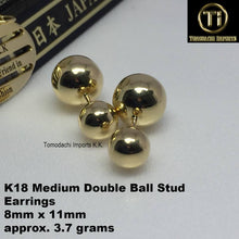 画像をギャラリービューアに読み込む, 18K Japan Yellow Gold Medium Double Ball Stud Earrings