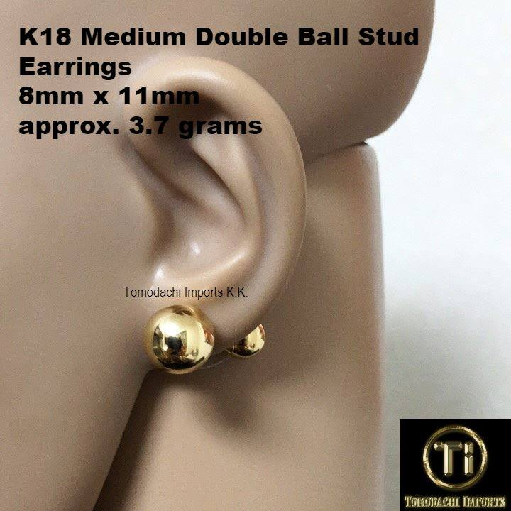 18K Japan Yellow Gold Medium Double Ball Stud Earrings