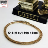 18K Japan Yellow Gold M cut 10g 18cm Bracelet