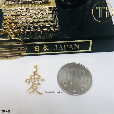 18k Japan Yellow Gold Ai Pendant and Chain