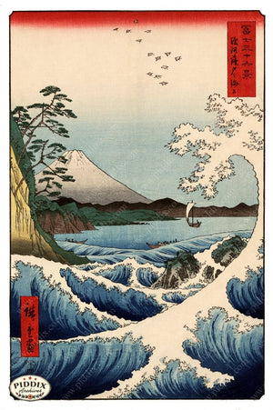 Japanese Woodblocks 1850S Pdxc1071 Color Illustration