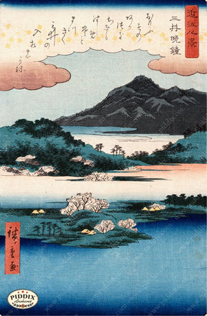 Japanese Woodblocks 1850S Pdxc5678 Color Illustration
