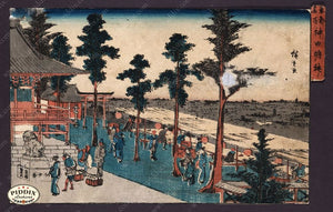 Japanese Woodblocks 1850S Pdxc5808 Color Illustration