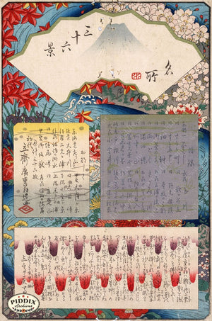 Japanese Woodblocks 1850S Pdxc5829 Color Illustration