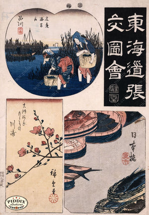 Japanese Woodblocks 1850S Pdxc5861 Color Illustration