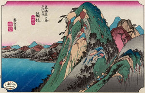 Japanese Woodblocks 1850S Pdxc5863 Color Illustration