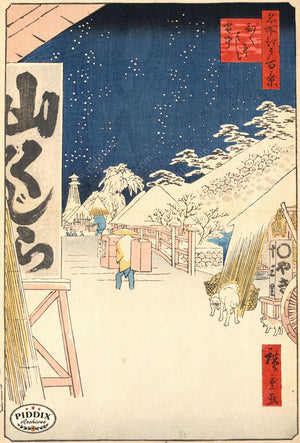 Japanese Woodblocks 1850S Pdxc5867 Color Illustration