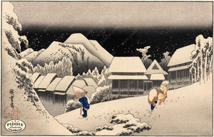Japanese Woodblocks 1850S Pdxc5883 Color Illustration
