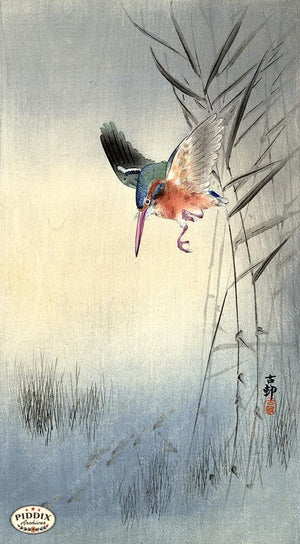 PDXC19522 -- Japanese Bird and Grass Woodblock
