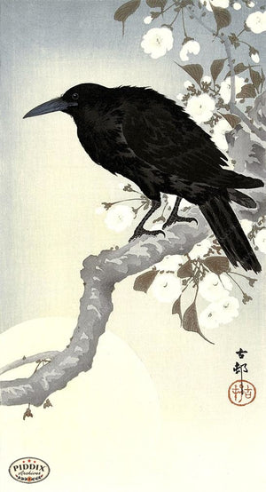 PDXC19523 -- Japanese Bird and Flowers Woodblock