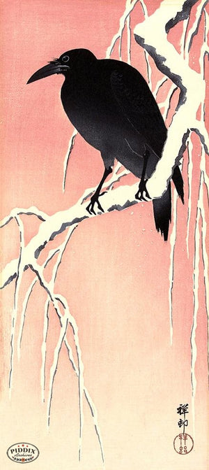 PDXC19557 -- Japanese Bird and Branch Woodblock