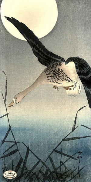 PDXC19571-- Japanese Goose and Moon Woodblock