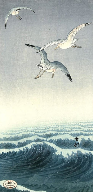 PDXC19606 -- Japanese Birds and Waves Woodblock