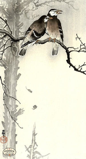 PDXC19641 -- Japanese Birds in Tree Woodblock