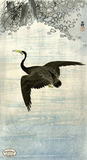 PDXC19686 -- Japanese Bird Woodblock