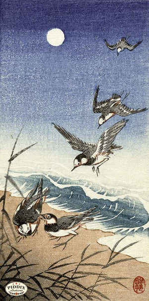 PDXC19741 -- Japanese Birds and Moon Woodblock