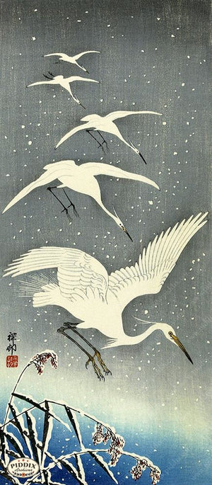 PDXC19749 -- Japanese Birds Woodblock