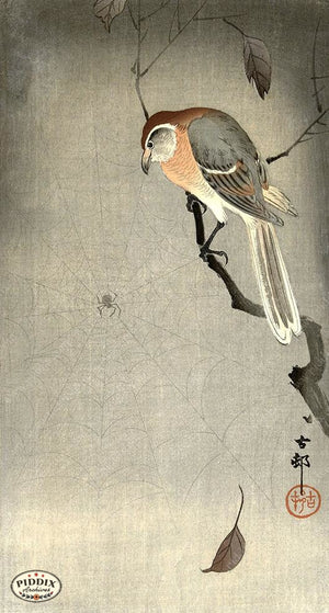 PDXC19751 -- Japanese Bird and Leaves Woodblock