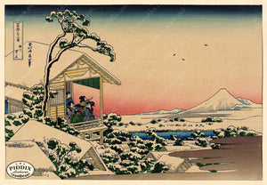 PDXC5620 -- Japanese Woodblocks 1800s Woodblock