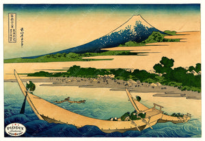 PDXC5625 -- Japanese Woodblocks 1800s Woodblock