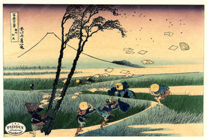 PDXC5676a -- Japanese Woodblocks 1800s Woodblock