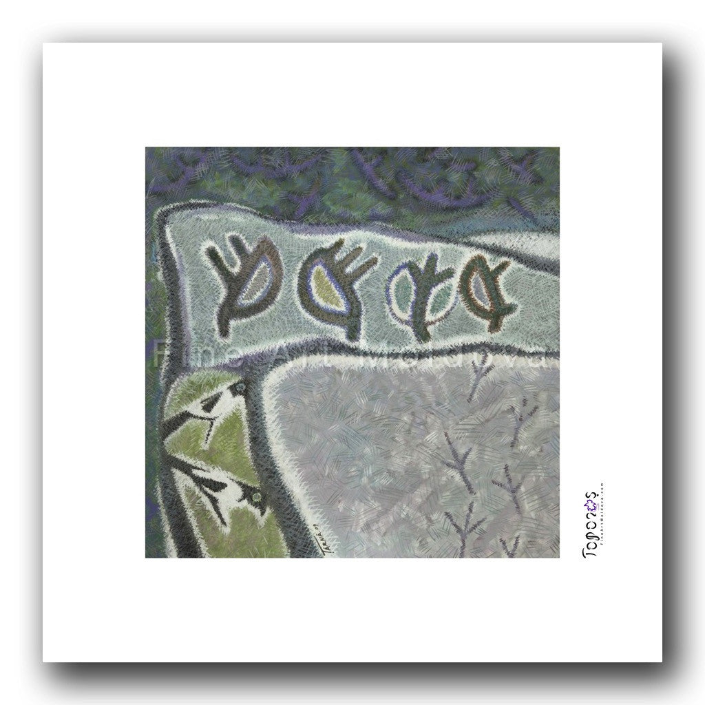 Fine art print titled Tracks at a Village Border by Moldovan artist Gheorghe Tărnă