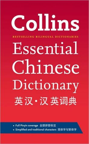 Collins Essential Chinese Dictionary - ABC Books