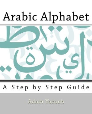 Arabic Alphabet - ABC Books
