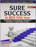 Sure Success in BDS IV Year - ABC Books