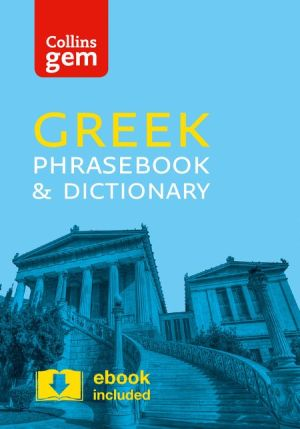 Collins Gem Greek Phrasebook and Dictionary - ABC Books