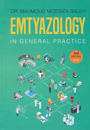 Emtyazology in General Practice, 3e - ABC Books