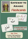 Gateway to Arabic Flashcards