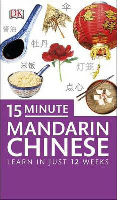15-minute Mandarin Chinese - ABC Books