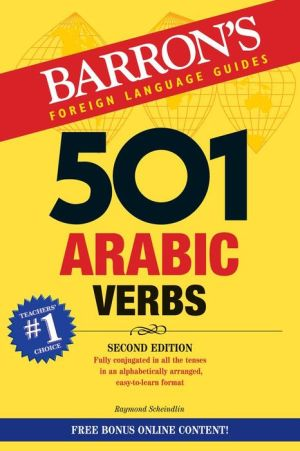 501 Arabic Verbs, 2E - ABC Books