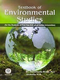 Textbook of Environmental Studies - ABC Books