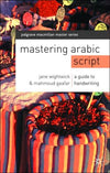 Mastering Arabic Script: A Guide to Handwriting - ABC Books