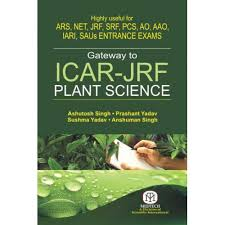 Gateway To Icar-Jrf Plant Science - ABC Books