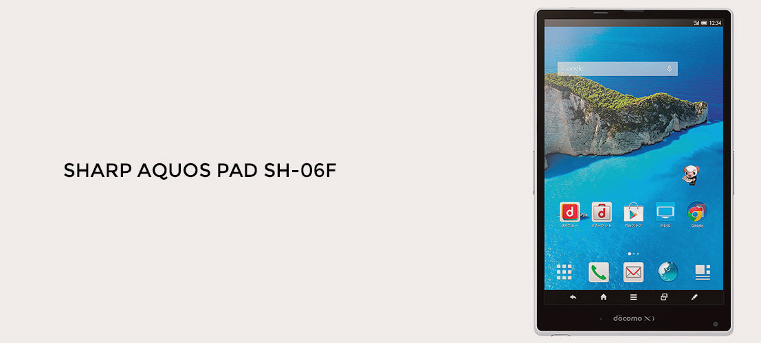 Sharp Aquos Pad SH-06F WIKI | Sharp Aquos Pad SH-06F review