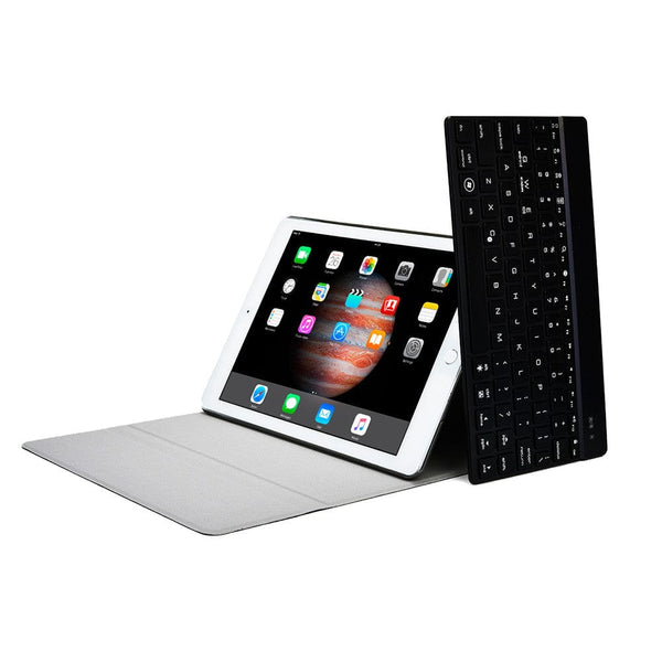 Cooper Aurora LED Keyboard Folio for Apple iPad Air 2 - 13