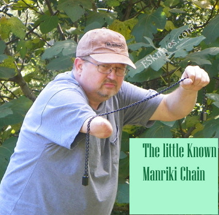 Manriki chain Little Known Weapon Self Defense